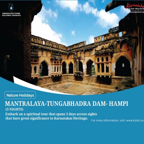 Mantralaya – Tungabhadra Dam – Hampi