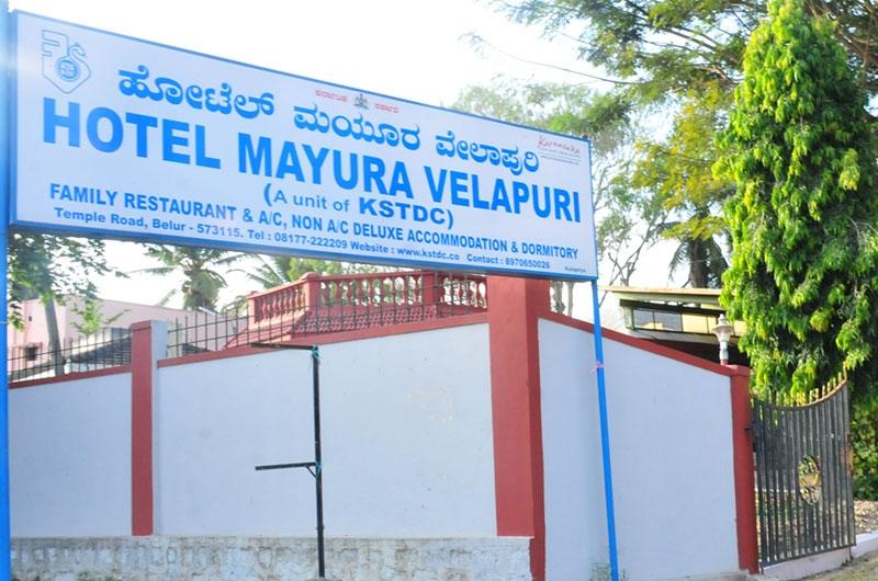 Hotel Mayura Velapuri Belur