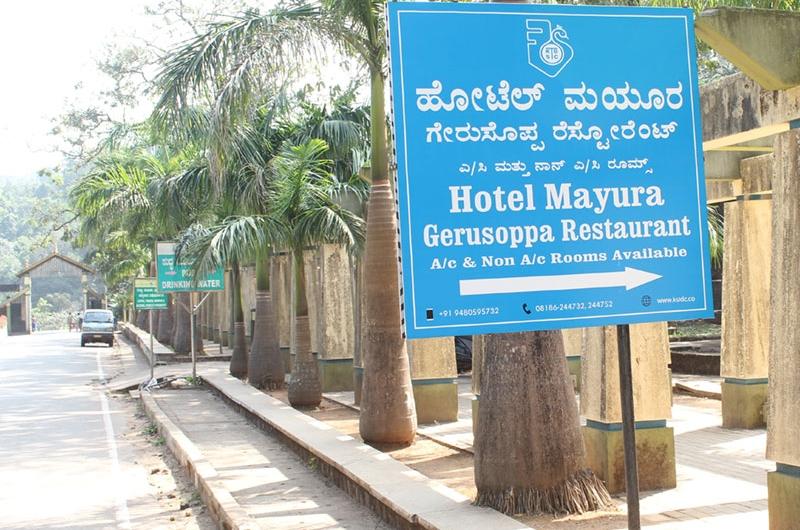Hotel Mayura Gerusoppa Jogfalls