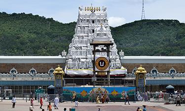 Tirupati – Mangapura – Kalahasti