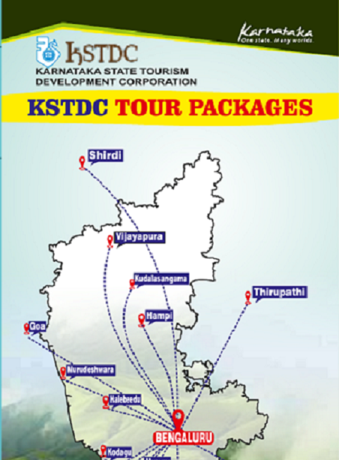 KSTDC Tour Package Brochure