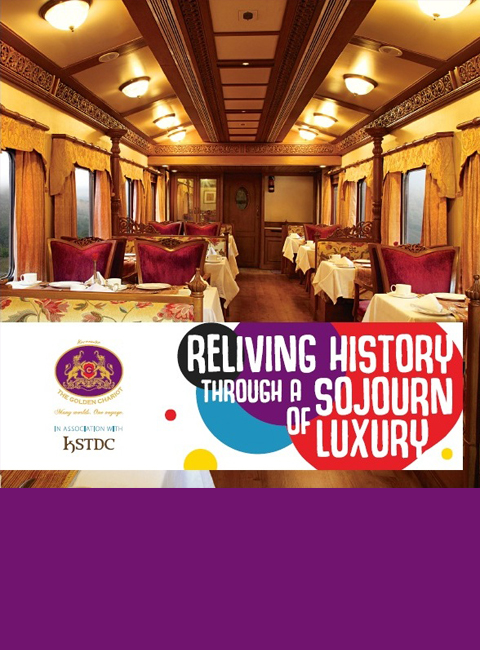 Golden Chariot E-Brochure