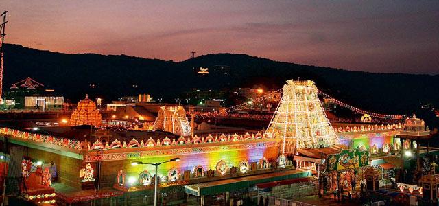 Tirupati – Mangapura