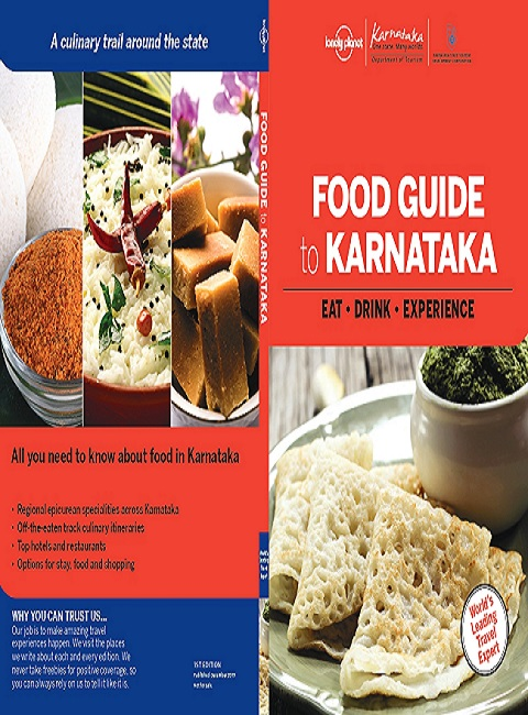 Food Guide to Karnataka