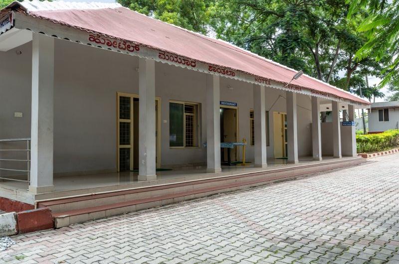ಹೋಟೆಲ್ ಮಯೂರ ಶಾಂತಲಾ ಹಳೇಬೀಡು