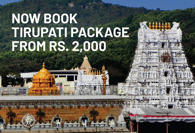 Book Tirupathi Tour Package from Rs 2000 from KSTDC